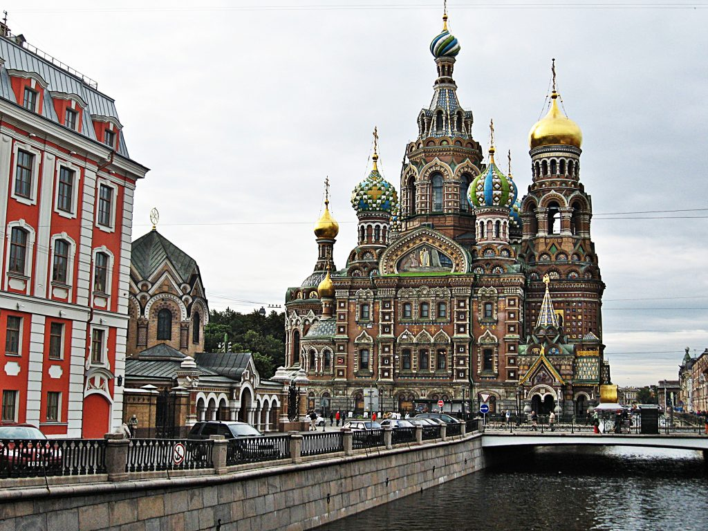 Vacanta in St. Petersburg si Moscova