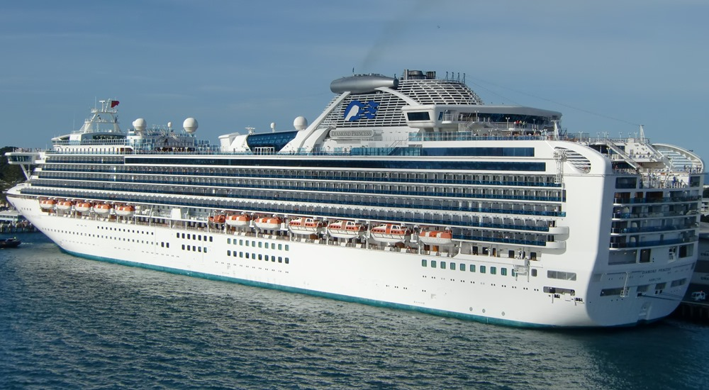 DIAMOND PRINCESS : JAPONIA, 20.04.2018 | de la €663 / pers.