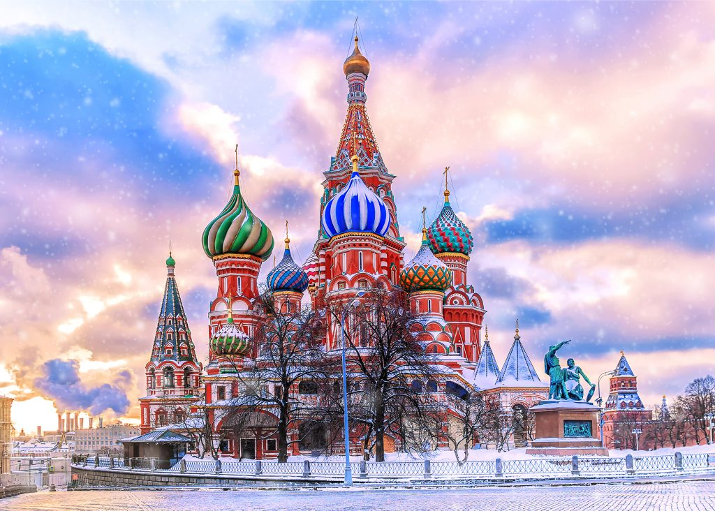 City Break de Revelion la Moscova