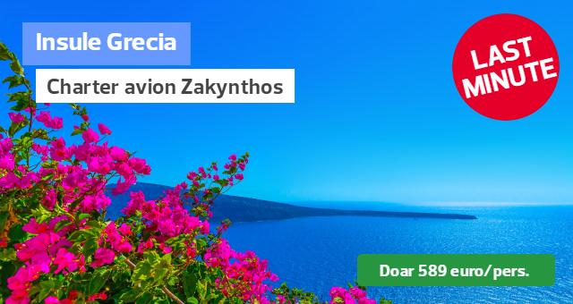 Zakynthos - Oferte Last Minute: Zakantha Beach 4* HB la doar 589 euro/pers!