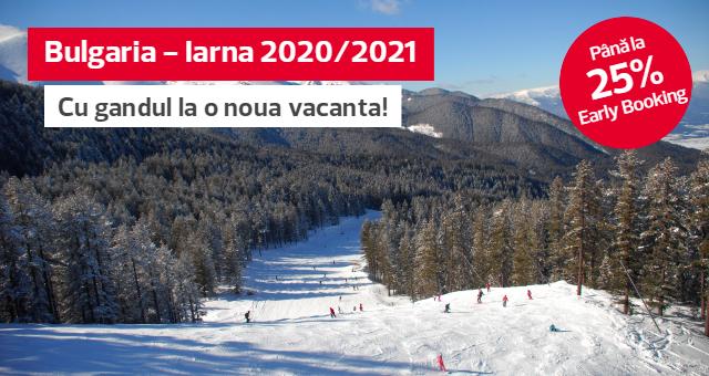 Vacanta de iarna in Bulgaria - Descopera acum ofertele Early Booking!