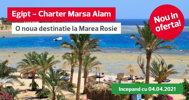Egipt - Marsa Alam: o noua destinatie de vacanta, un nou charter din Bucuresti incepand cu 04.04.2021!